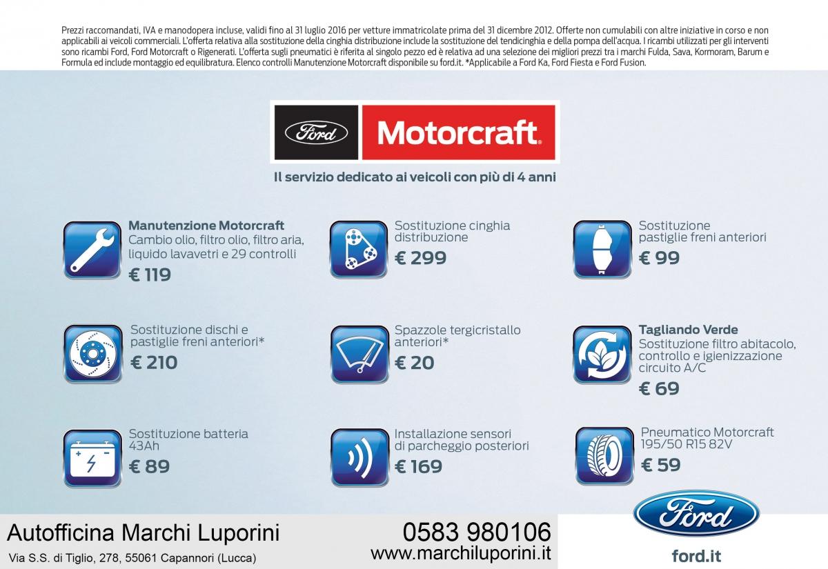 Motorcraft Ford